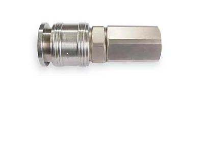 "Universal Coupler, 1/4"" Female"
