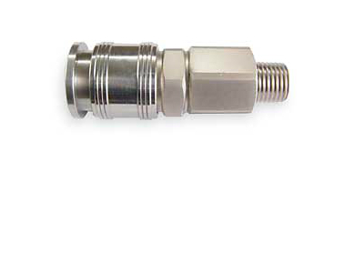 "Universal Coupler, 1/4"" Male"